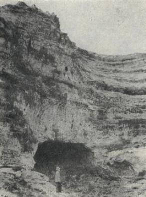 0 Пещера чокурча 1957